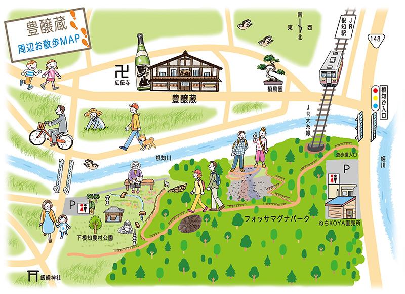 豊醸蔵 周辺お散歩MAP