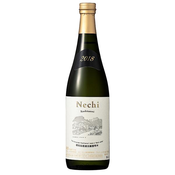 Nechi 2018 根知谷産越淡麗壱等米