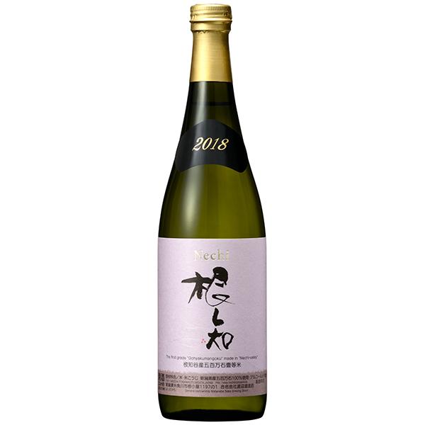 Nechi 2018 根知谷産五百万石壱等米(無農薬バージョン)