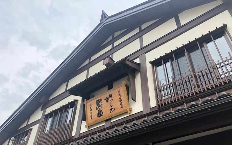 根知男山 渡辺酒造店 豊醸蔵